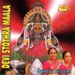 Devi Stothra Maala songs