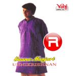 Gaana Manjari songs