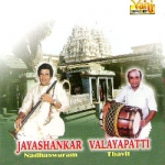 Nadhaswaram - Vol 6 songs