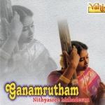 Ganamrutham songs