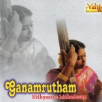 Ganamrutham