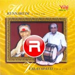 Listen to Radha Sametha Krishna songs from Kunnakudi And Valayapatti