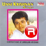 Compositions Of Ambujam Krishna   songs