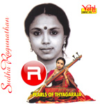 Pearls Of Thyagaraja songs