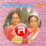 Sri Thyagaraja's Pancharathna Krithis songs