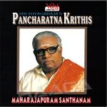 Sri Thyagarajas Pancharatnakrithis songs