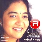 Saashwatham songs