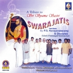 Swarajatis songs