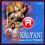 Kalyani songs
