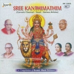 Sree Kanthimathim - Vol 1 songs
