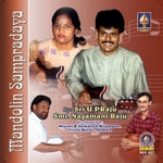 Mandolin Sampradaya songs