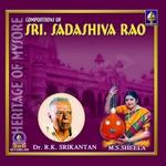 Compositions Of Sri Sadashiva Rao songs