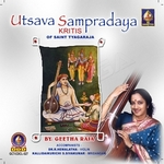 Utsava Sampradaya Kritis songs