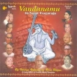 Vandanamu - Vol 1 songs