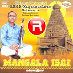 Listen to Nannu Kannathalli songs from Mangala Isai