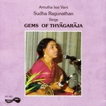 Gems Of Thyagaraja songs