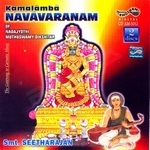 Kamalamba Navavaranam - Vol 1 songs