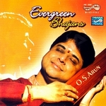 Evergreen Bhajans songs