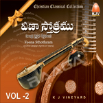 Listen to Geethamulu Padudee (115) songs from Veena Sthothram - Vol 2 (Andhra Christian Hyms on Veena)