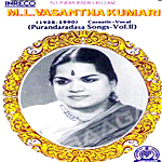 Listen to Sundara Mooruthi Mukhya Prana songs from Carnatic Vocal - Vol 2