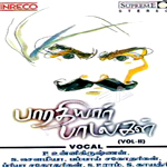Bharathiyaar Songs - Vol 2