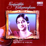 Carnatic Vocal - Sugandha Kalamegham songs