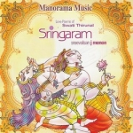 Sringaram songs