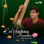 Sri Krishna Kamalam songs
