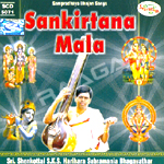 Listen to Aajha Sakhi Merae songs from Sankirtana Mala