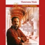 Bhavayami Reghuraman - Swathi Krithis songs