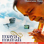 Listen to To My Soul Mate songs from Maya Murali