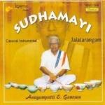 Sudhamayi - Jalatarangam songs