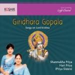 Giridhara Gopala songs