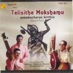 Thelisithe Mokshamu songs