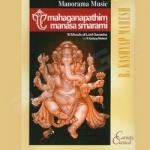 Mahaganapathim Manasasmarami songs