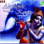 Alaipayude Kanna songs