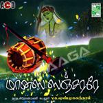 Manasa Sancharare songs