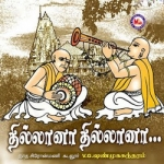 Thillana Thillana songs