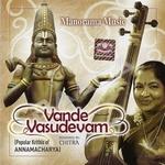 Vande Vasudevam songs