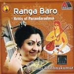 Ranga Baro songs