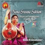 Nama Sravana Sukham