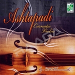 Ashtapadi songs