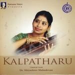 Kalpatharu songs