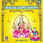 Bhaagyada Lakshmee Baaramaa songs