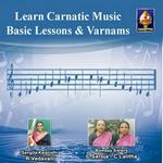 Learn Carnatic Music (Basic Lessons And Varnams) - Part 1 songs