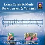 Learn Carnatic Music (Basic Lessons And Varnams) - Part 2 songs