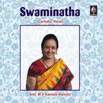 Swaminatha songs