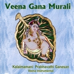 Veena Gana Murali songs
