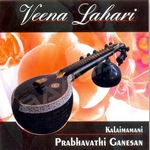 Veena Lahari songs
