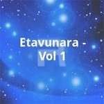Etavunara - Vol 1 songs